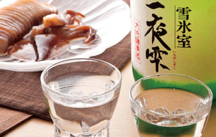 西新宿からすぐ!最大250人での宴会は居酒屋「北海道」で