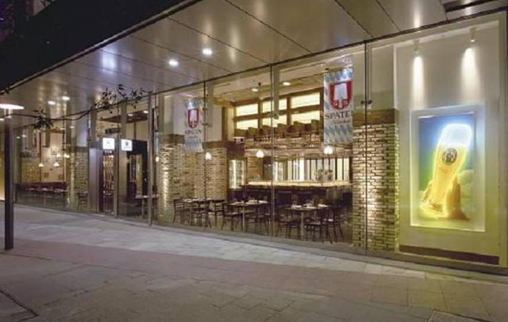 【浜松町】ドイツビール好きが集まる宴会ならフランツ浜松町クラブへ
