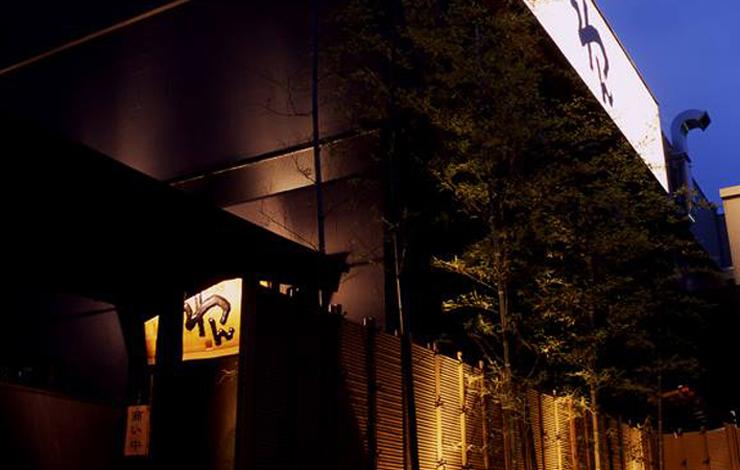 【門前仲町】コスパ抜群!宴会・パーティーに最適な個室も完備した「くいもの屋 わん」