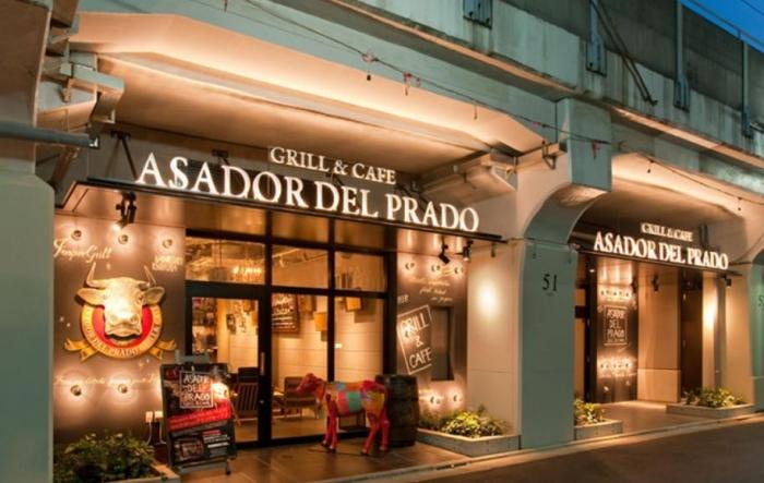 店舗は中目黒駅前!人気の宴会プランは3時間飲み放題つき「ASADOR DEL PRADO」