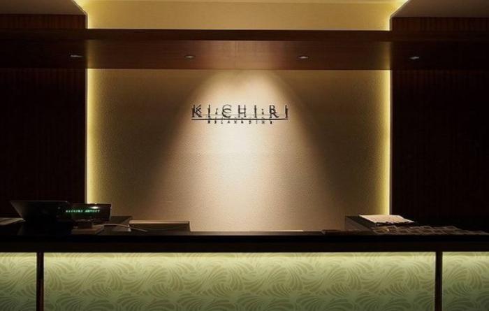 大宮で40人規模の宴会を行うならココ!KICHIRI OMIYA WEST店の特徴について