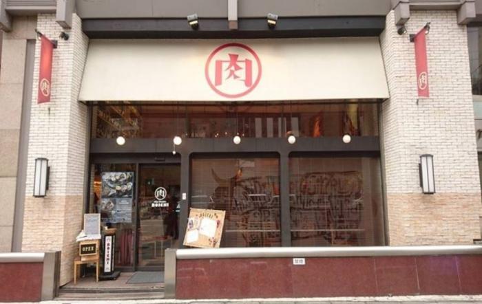 塊肉、肉串、ソーセージなど肉料理専門店「niku kitchen BOICHI ~ボイチ~ 赤坂溜池山王店」